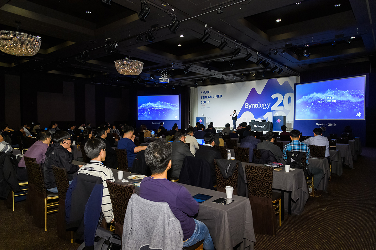 Synology Events